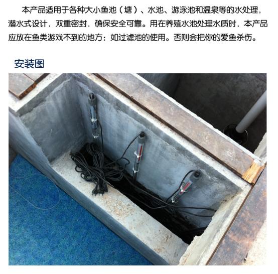 鱼池过滤器材